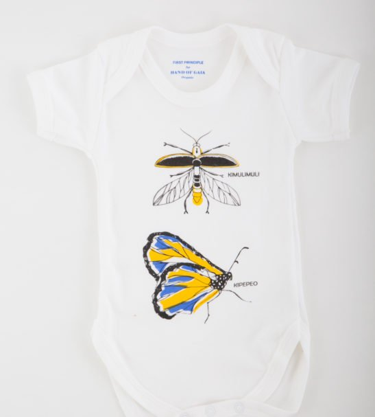 The Air Body Suit by Hand of Gaia at Nurture Collective Ethical Baby Clothing