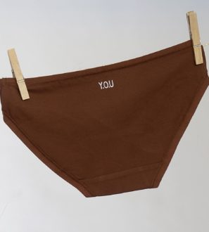 Organic Chestnut cotton bikini pants at Nurture Collective